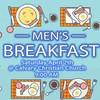 Men_s_breakfast%20for%20web%202-thumb