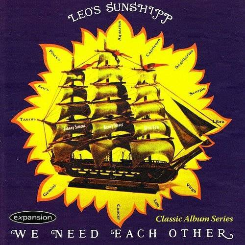 Leos Sunshipp - We Need Each Other (Uk)