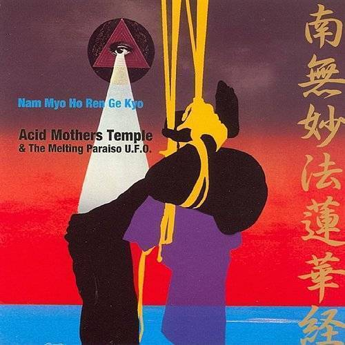 Acid Mothers Temple - Nam Myo Ho Ren Ge Kyo [Record Store Day] (2pk)