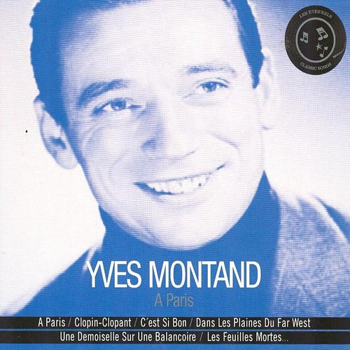 Yves Montand - A Paris [Brown Colored Vinyl]