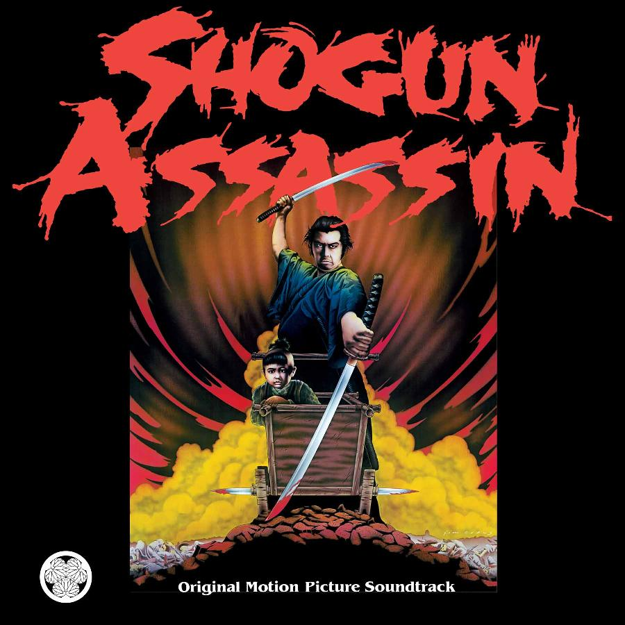 Various Artists - Shogun Assasin OST