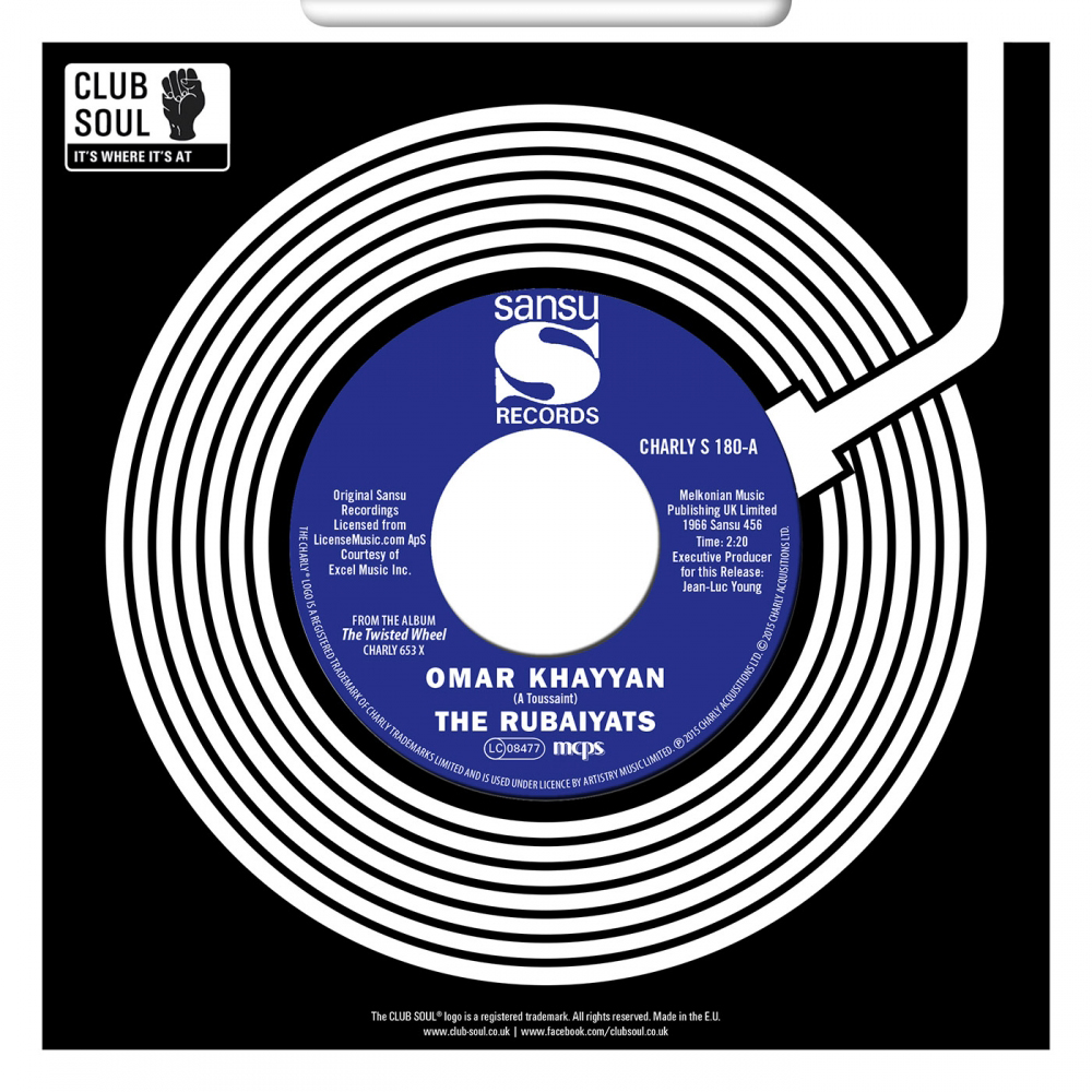 - Omar Khayyam / Do Me Like You Do Me 7""