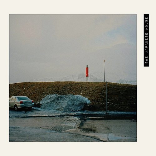 The Japanese House - Pools To Bathe In EP