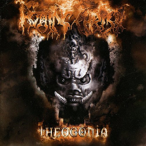 Rotting Christ - Theogonia [Colored Vinyl] (Gate) [Limited Edition] (Org)