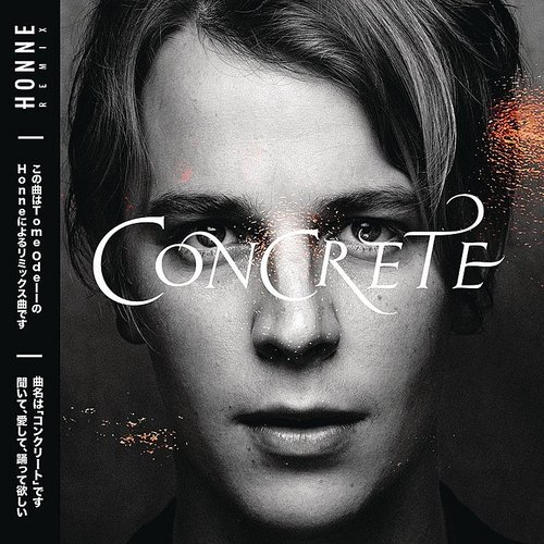 Tom Odell - Concrete (Honne Remix)