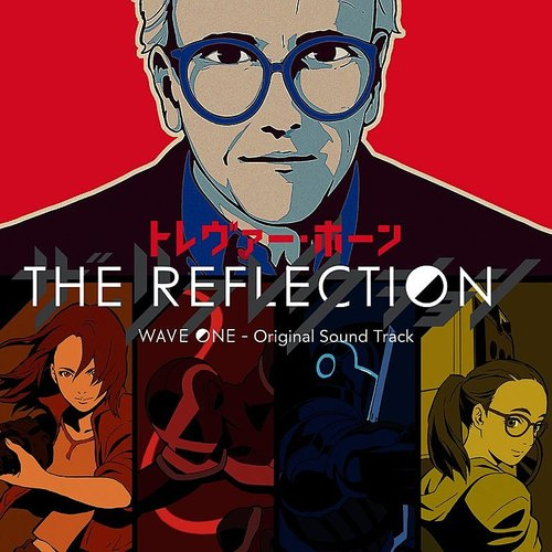 Trevor Horn - The Reflection: Wave One (Original Soundtrack)