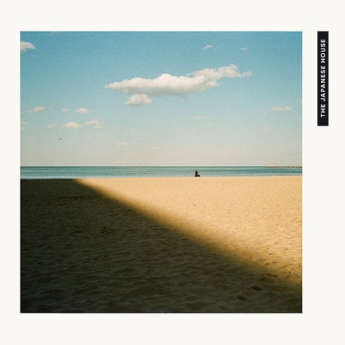 The Japanese House - Saw You In A Dream EP