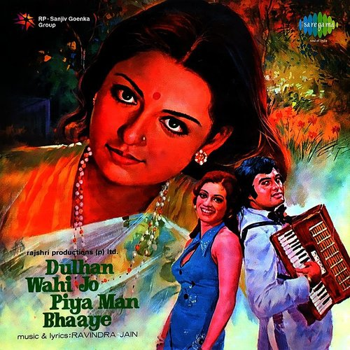Ravindra Jain Dulhan Wahi Jo Piya Man Bhaaye Original Motion Picture Soundtrack Down In The Valley Music Movies Minneapolis More