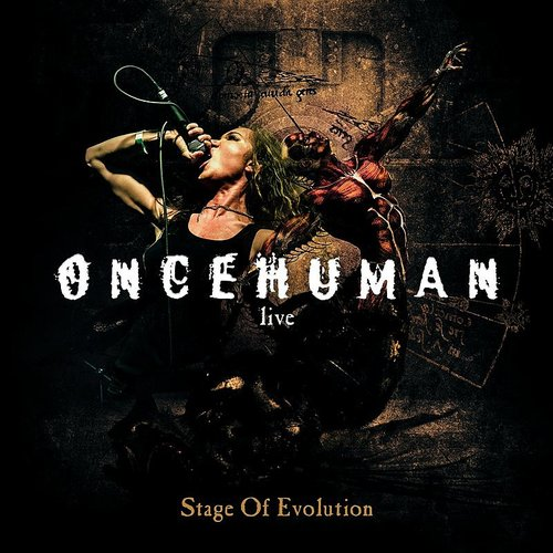 Once Human - Eye Of Chaos - Single
