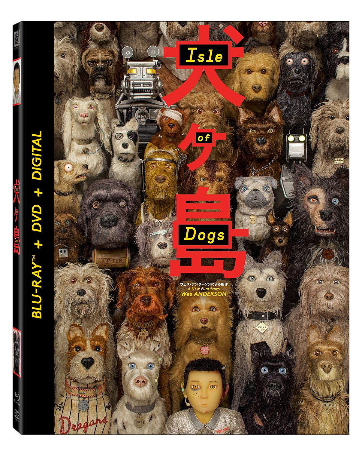 Isle Of Dogs [Movie]