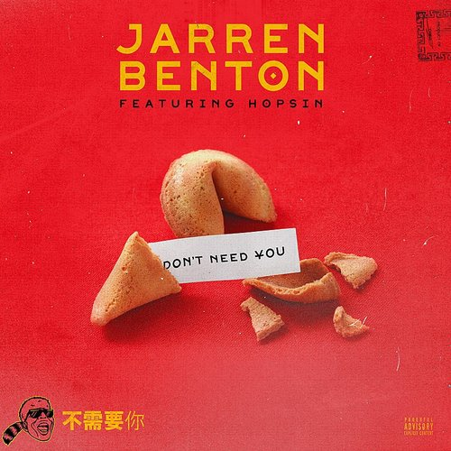 Jarren Benton - Don't Need You - Single