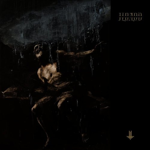 Behemoth - Bartzabel - Single