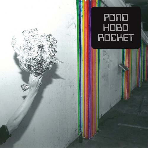 Pond - Hobo Rocket [LP]