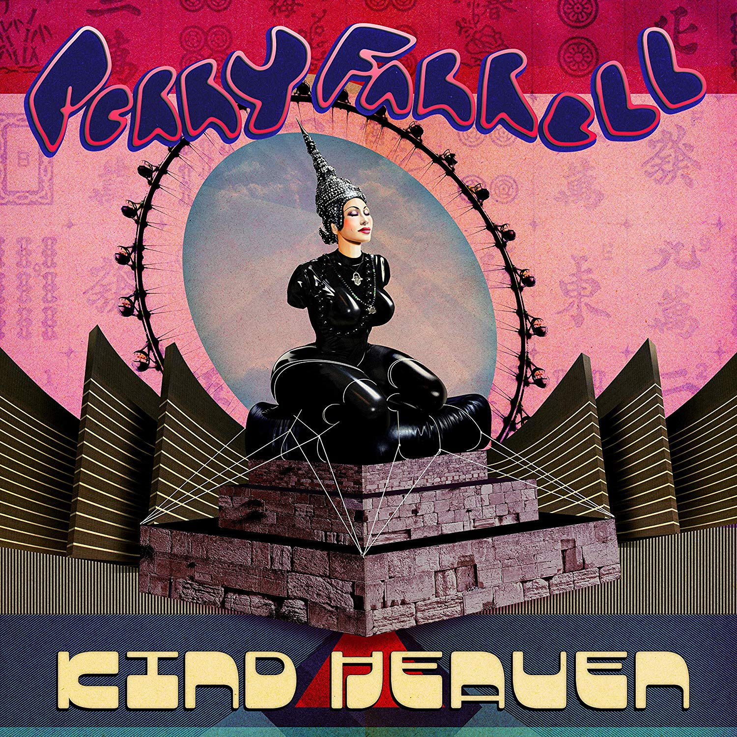 45e6e70420 We are loving the new album Kind Heaven from Jane's Addiction's Perry  Farrell! Kind Heaven comes out Friday 6/7. Have you pre-ordered your copy  yet?