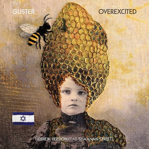 Guster - Overexcited (Feat. Sha'anan Streett) [Hebrew Version] - Single