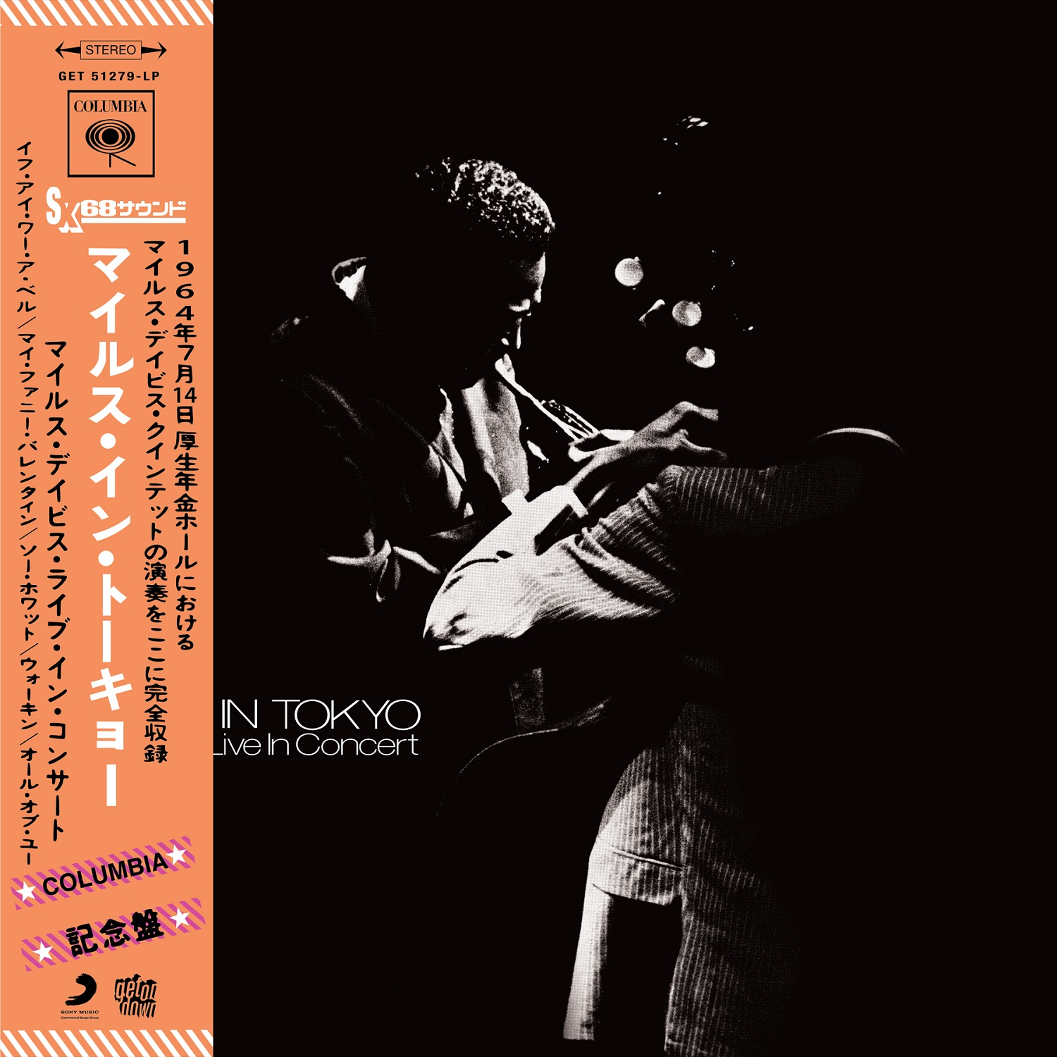 Miles Davis - Miles In Tokyo (Can)