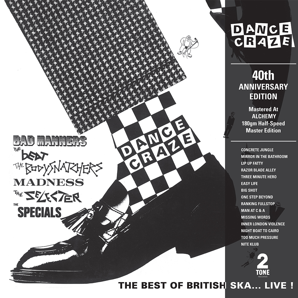 Various Artists - Dance Craze [RSD Drops Sep 2020]