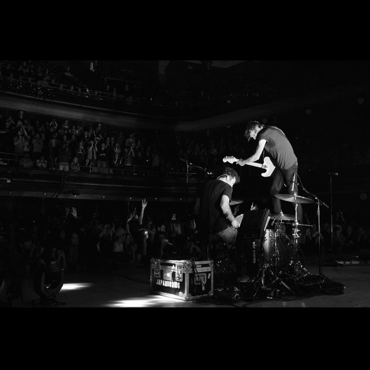 Japandroids - Massey Fucking Hall [Indie Exclusive Limited Edition Cherry Bomb LP - Discontinued]