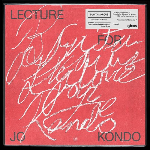 Bunita Marcus - Lecture For Jo Kondo (Uk)