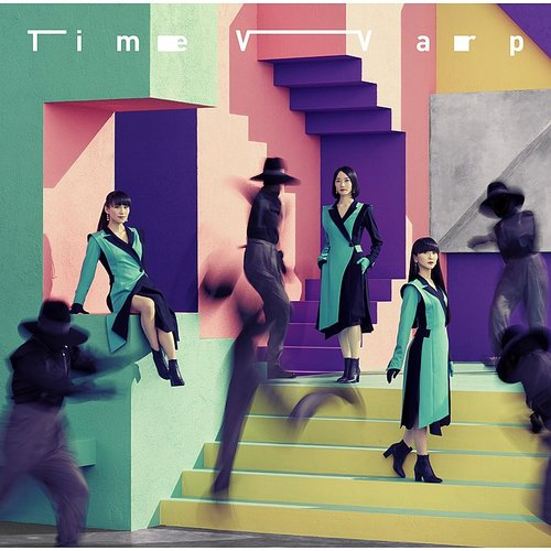 Perfume - Time Warp (W/Dvd) (Ltd) (Jpn)