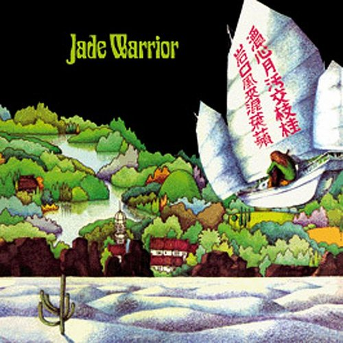 Jade Warrior - Jade Warrior (Ita)