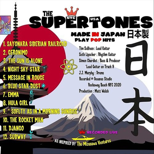 Supertones - Made In Japan (Live) (Cdrp)