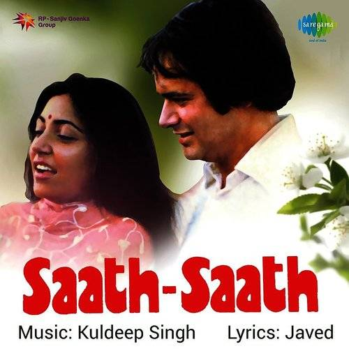 Saath Saath (Original Motion Picture Soundtrack)