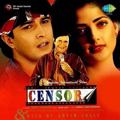 Censor (Original Motion Picture Soundtrack)