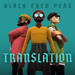 Black Eyed Peas - Translation