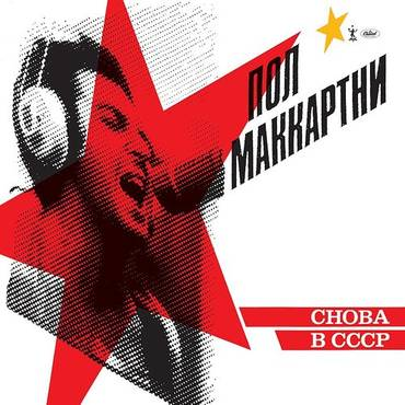 Choba B Cccp [Import Limited Edition]