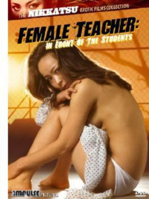 Female Teacher: In Front Of The Students