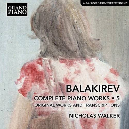 Complete Piano Works 5