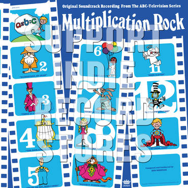 Multiplication Rock [RSD 2019]