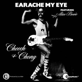 Earache My Eye & Turn That Thing Down (Green 45 RPM Vinyl/Picture Sleeve)