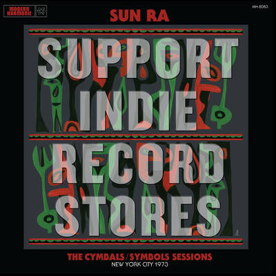 Sun Ra - The Cymbals/Symbols Sessions: New York City 1973