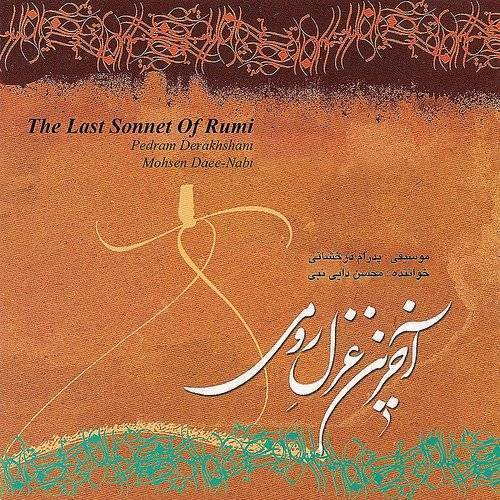 Akharin Ghazal-E Rumi: The Last Sonnet Of Rumi