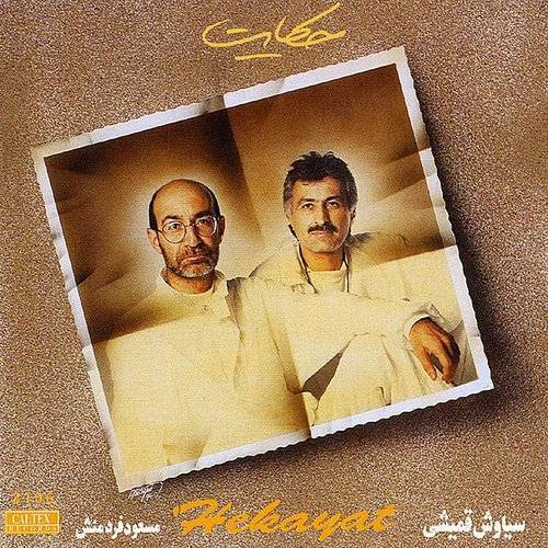 Hekayat - Persian Music