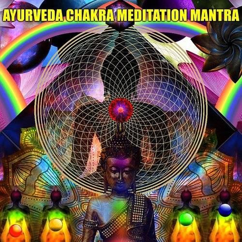 Shiva Shiva - Ayurveda Chakra Meditation Mantra | Down In The Valley