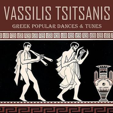 Greek Popular Dances & Tunes
