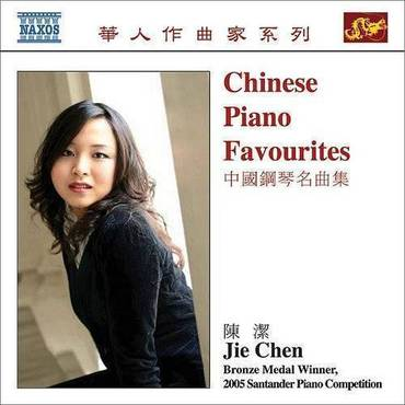 Chinese Piano Favorites
