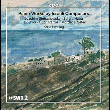 Piano Works By Israeli Compose / Various