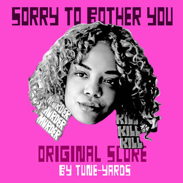 Sorry To Bother You (Original Score) [RSD BF 2019]