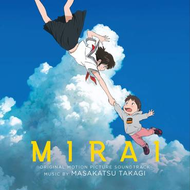 Mirai (Original Motion Picture Soundtrack)