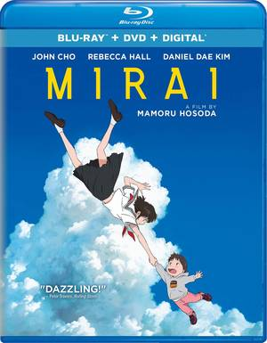 Mirai [Movie]