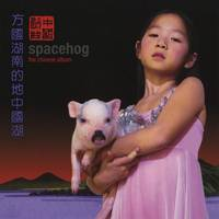 Spacehog - The Chinese Album [Limited Edition Maroon LP]
