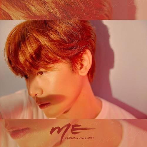 Me (Version B) [Import Limited Edition]