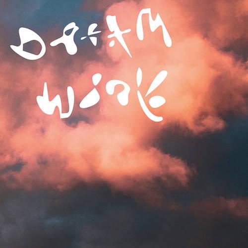 Dinner - Dream Work [Opaque White LP]