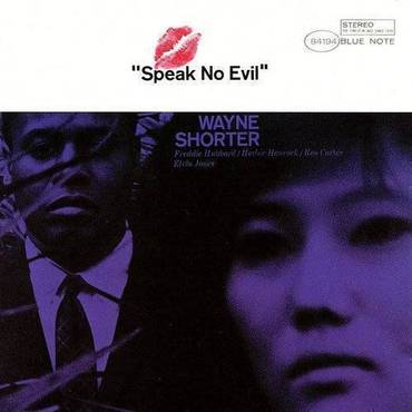 Speak No Evil (Ltd) (24bt) (Hqcd) (Jpn)