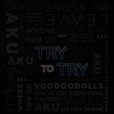 Try To Try
