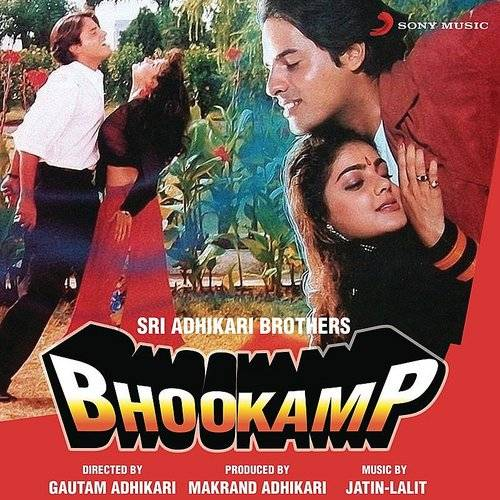 Bhookamp (Original Motion Picture Soundtrack)